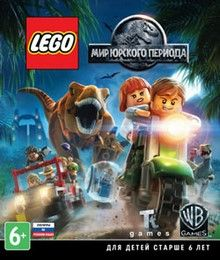 Download Lego Jurassic World Game Free Torrent (4.89 Gb)