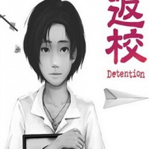 Download Detention Game Free Torrent (599 Mb)