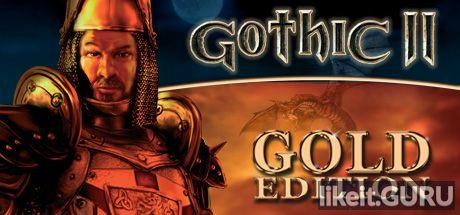 ✅ Download Gothic 2 Full Game Torrent | Latest version [2020] RPG