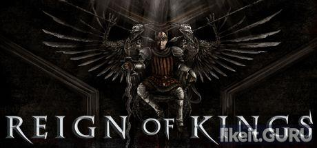 ✅ Download Reign Of Kings Full Game Torrent | Latest version [2020] RPG
