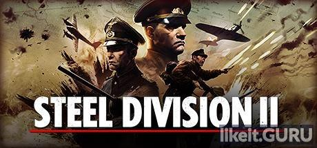 ❌ Download Steel Division 2 Full Game Torrent | Latest version [2020] Strategy