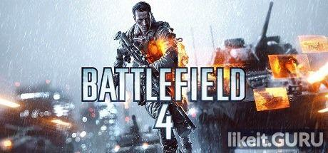 ✔️ Download Battlefield 4 Full Game Torrent | Latest version [2020] Shooter
