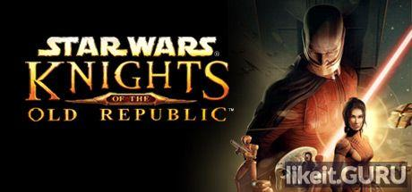 ✅ Download STAR WARS - Knights of the Old Republic Full Game Torrent | Latest version [2020] RPG
