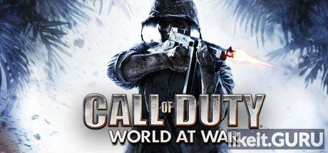 ✅ Download Call of Duty: World at War Full Game Torrent | Latest version [2020] Shooter