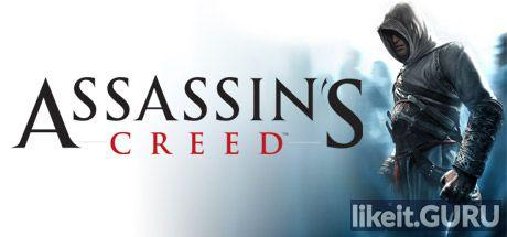 ✅ Download Assassin's Creed Full Game Torrent | Latest version [2020] Adventure