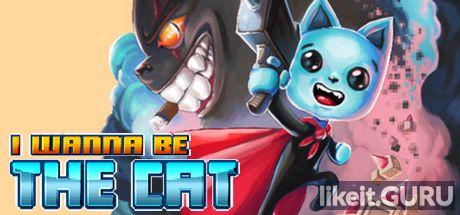 ✅ Download I wanna be The Cat Full Game Torrent | Latest version [2020] Arcade