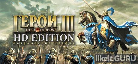 ❌ Download Heroes of Might & Magic III Full Game Torrent | Latest version [2020] RPG