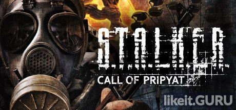 ✅ Download S.T.A.L.K.E.R.: Call of Pripyat Full Game Torrent | Latest version [2020] RPG