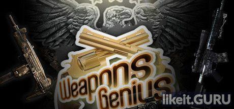 ✅ Download Weapons Genius Full Game Torrent | Latest version [2020] Arcade