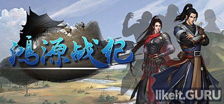 ✔️ Download Tales of Hongyuan Full Game Torrent | Latest version [2020] RPG