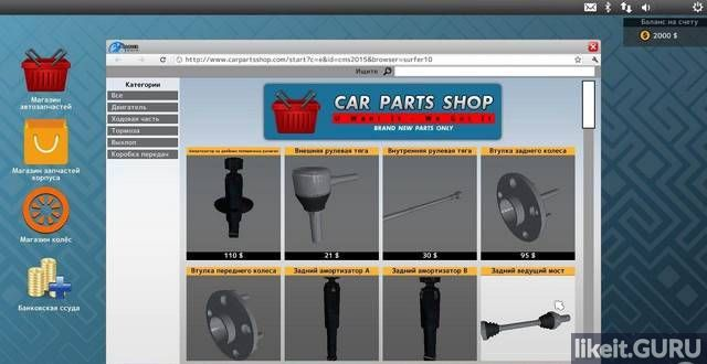 Car Mechanic Simulator 2015 Simulations download torrent
