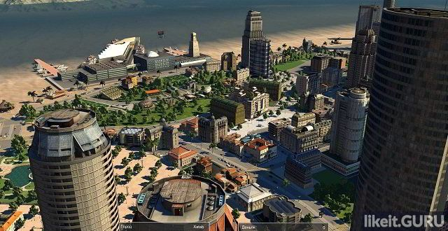 Free Cities XXL game torrent