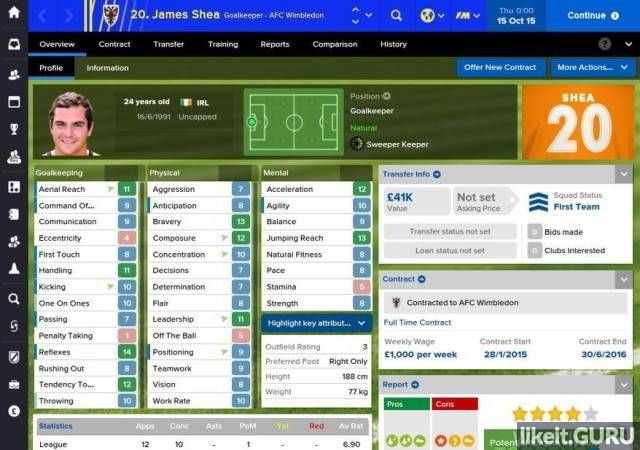 download football manager 2017 full crack torrent