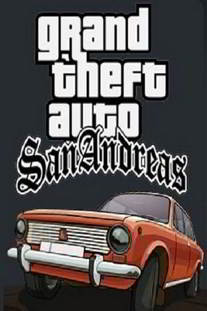 GTA San Andreas game Russian Machines, download, torrent GTA with Russian engines