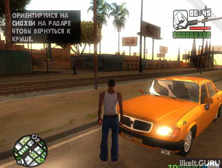 GTA with Russian machine game torrent download