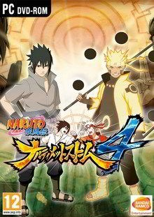 naruto shippuden ultimate ninja storm 4 free download (all dlc)