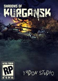 Shadows Of Kurgansk Download Full Game Torrent (179 Mb)
