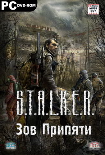 S.T.A.L.K.E.R .: Call of Pripyat game torrent download
