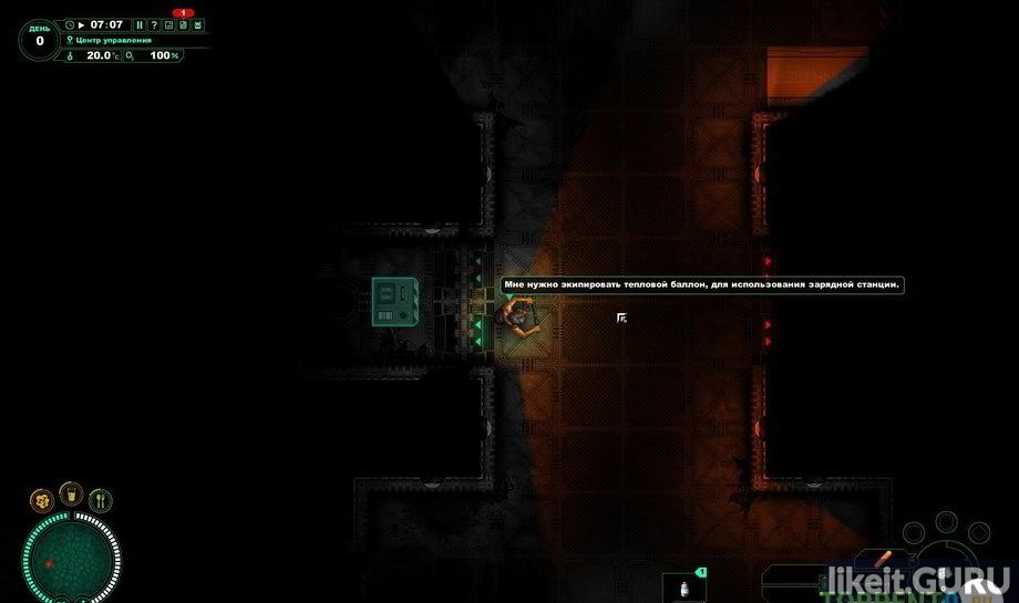 Free download Subterrain torrent