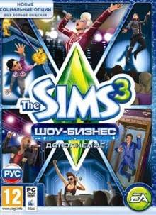game The Sims 3 game, download, Torrent The Sims 3 Showbiz