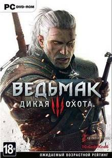 2015 RPG The Witcher 3 Wild Hunt + Blood and Wine torrent game full