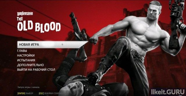 2015 Wolfenstein The Old Blood Action Games download free