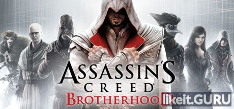 ✔️ Download Assassin's Creed: Brotherhood Full Game Torrent | Latest version [2020] Shooter