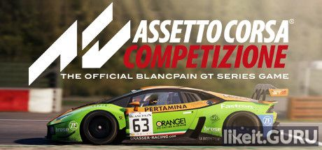✅ Download Assetto Corsa Competizione Full Game Torrent | Latest version [2020] Sport