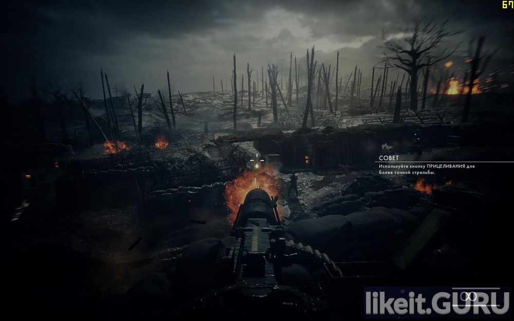 Battlefield 1 game screen