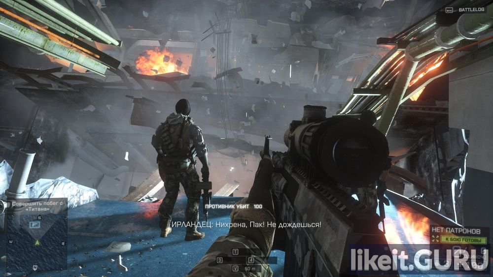 Battlefield 4 game screen