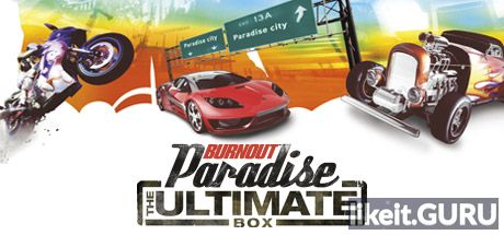 ✅ Download Burnout Paradise Full Game Torrent | Latest version [2020] Sport