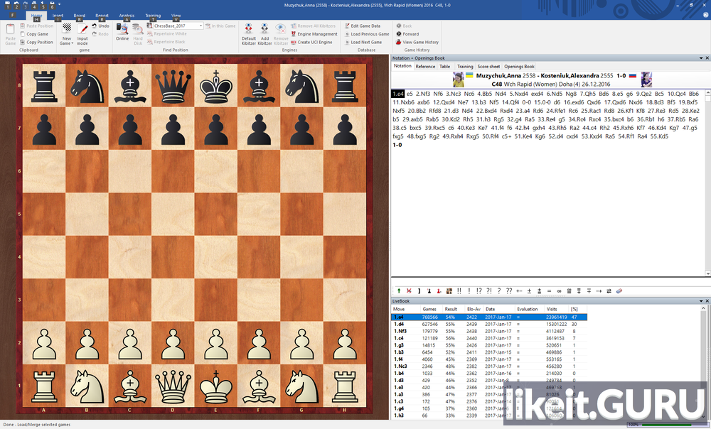 ChessBase 14 game screen
