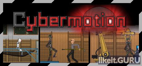 Cybermotion Download full game via torrent on PC