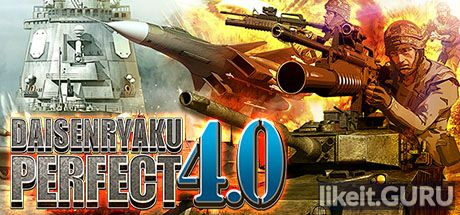 ✅ Download DAISENRYAKU PERFECT 4.0 Full Game Torrent | Latest version [2020] Strategy