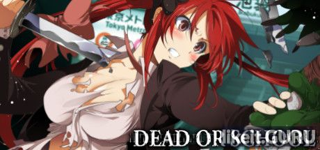 ✅ Download Dead or School Full Game Torrent | Latest version [2020] Action