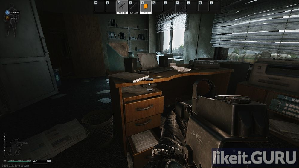 Escape from Tarkov game screen