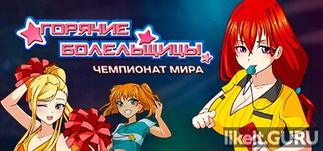 ✅ Download Football Girls: Dream Team Full Game Torrent | Latest version [2020] Arcade