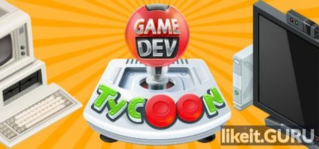 ✔️ Download Game Dev Tycoon Full Game Torrent | Latest version [2020] Simulator
