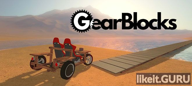 ✅ Download GearBlocks Full Game Torrent | Latest version [2020] Arcade