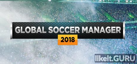 ✔️ Download Global Soccer Manager 2018 Full Game Torrent | Latest version [2020] Simulator