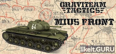 ✅ Download Graviteam Tactics: Mius-Front Full Game Torrent | Latest version [2020] Simulator