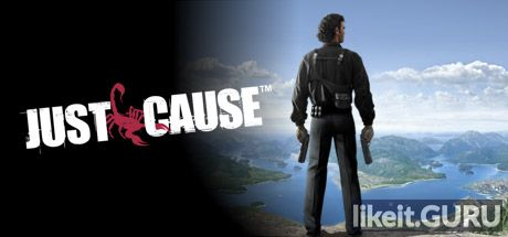 ✅ Download Just Cause Full Game Torrent | Latest version [2020] Action