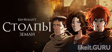 ✅ Download Ken Follett's The Pillars of the Earth Full Game Torrent | Latest version [2020] Adventure