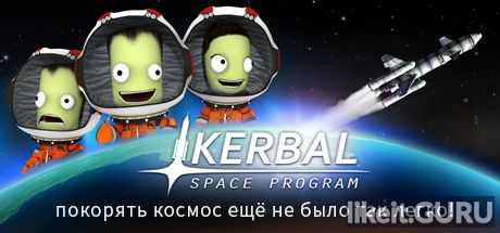 ✅ Download Kerbal Space Program Full Game Torrent | Latest version [2020] Simulator