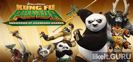 ❌ Download Kung Fu Panda Showdown of Legendary Legends Full Game Torrent | Latest version [2020] Arcade