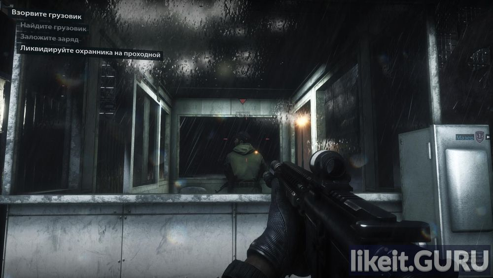 Medal of Honor: Warfighter game screen