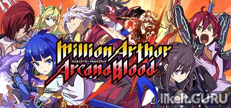 ✅ Download Million Arthur: Arcana Blood Full Game Torrent | Latest version [2020] Action