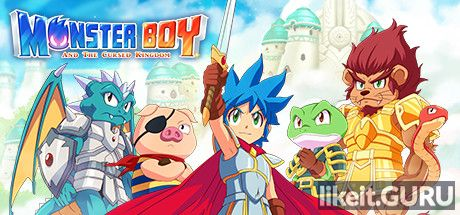✅ Download Monster Boy and the Cursed Kingdom Full Game Torrent | Latest version [2020] Arcade