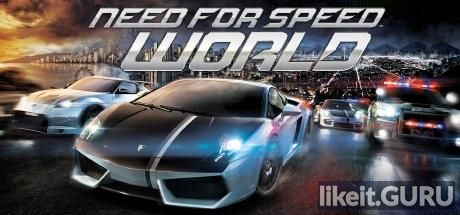 ✔️ Download Need for Speed World Full Game Torrent | Latest version [2020] Sport