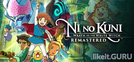 ✅ Download Ni no Kuni Wrath of the White Witch Remastered Full Game Torrent | Latest version [2020] RPG